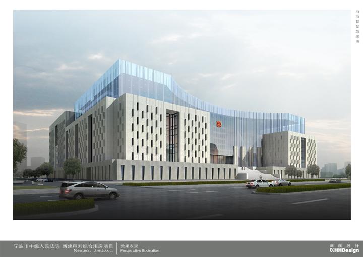 宁波市中级人民法院新建审判综合用房